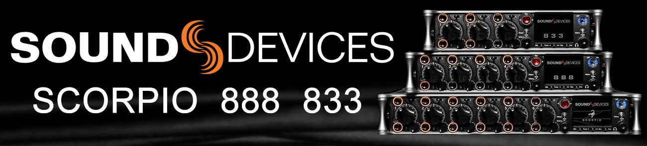 Портативные микшеры-рекордеры Sound Devices
