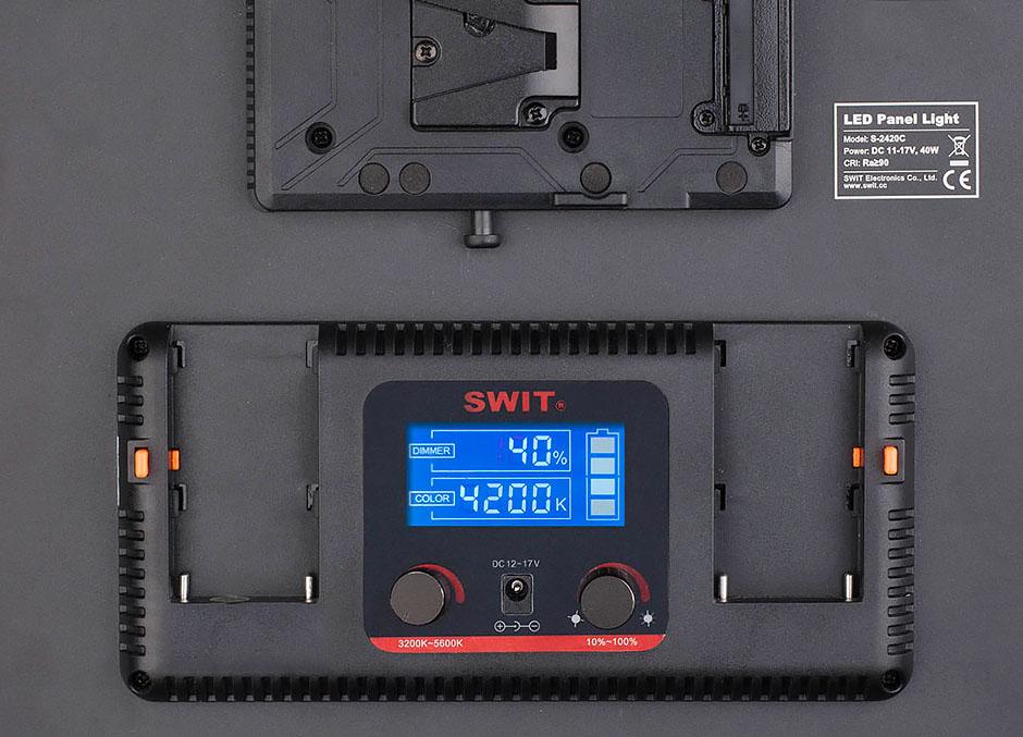 SWIT S-2420C